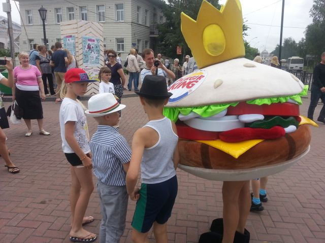 Vologda Burger King